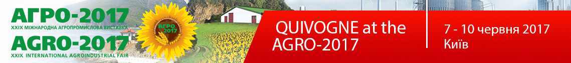 Quivogne at the AGRO-2017, Ukraine